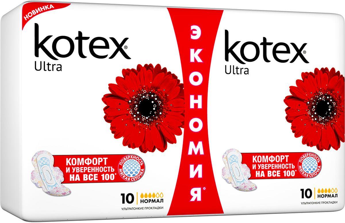 Kotex Прокладки гигиенические Ультра Драй Нормал 20 шт