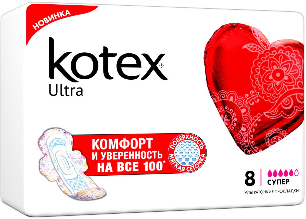 Kotex Гигиенические прокладки Ultra. Super с крылышками, с сеточкой, 8 шт2606114010Ультратонкие гигиенические прокладки Kotex Ultra. Супер с крылышками, с поверхностью сеточка предназначены для обильных выделений.2-в-1: защита и комфорт - впитываемость cеточки и комфорт мягкой поверхности для комфорта кожи;Мягкие крылышки, которые лучше крепятся к белью и способствуют комфортной носке;Эстетичная форма прокладки, которая не сминается и не скручивается благодаря барьерчикам для еще больше комфорта;Улучшенная система быстрого впитывания Fast Absorb с новым впитывающим центром;Новая прокладка тоньше на 1,3 мм для большего комфорта;Современная и удобная упаковка – сумочка с затягивающимися веревочками.