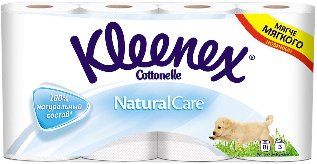 Ослепительная белизна туалетной бумаги Клинекс ассоциируется с чистотой, стерильностью и безопасностью для здоровья.  Красивая и качественная упаковка также играет важную роль, дополняя и подчеркивая качество продукта.