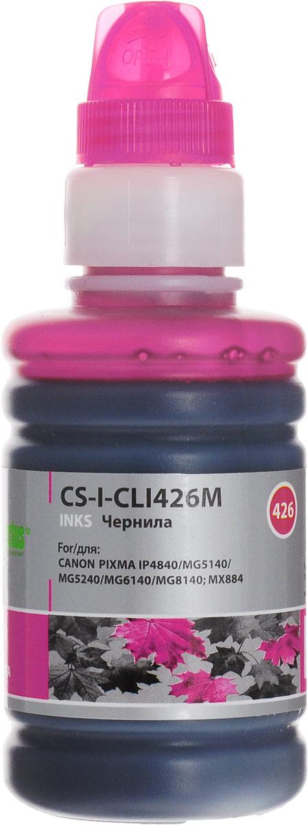 Cactus CS-I-CLI426M, Magenta чернила для Canon Pixma MG5140/5240/6140/8140/MX884CS-I-CLI426MЧернила Cactus CS-I-CLI426M предназначены для перезаправки картриджей принтеров Canon Pixma MG5140/5240/6140/8140/MX884. Они обеспечивают отличное качество печати устройства.