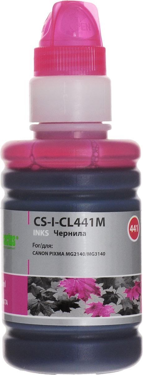 Cactus CS-I-CL441M, Magenta чернила для Canon Pixma MG2140/MG3140CS-I-CL441MЧернила Cactus CS-I-CL441M предназначены для перезаправки картриджей принтеров Canon Pixma MG2140/MG3140. Они обеспечивают отличное качество печати устройства.