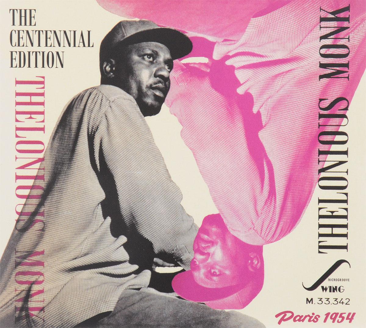 Телониус Монк Thelonious Monk. Piano Solo. The Centennial Edition roxy music roxy music the studio albums limited edition 8 lp