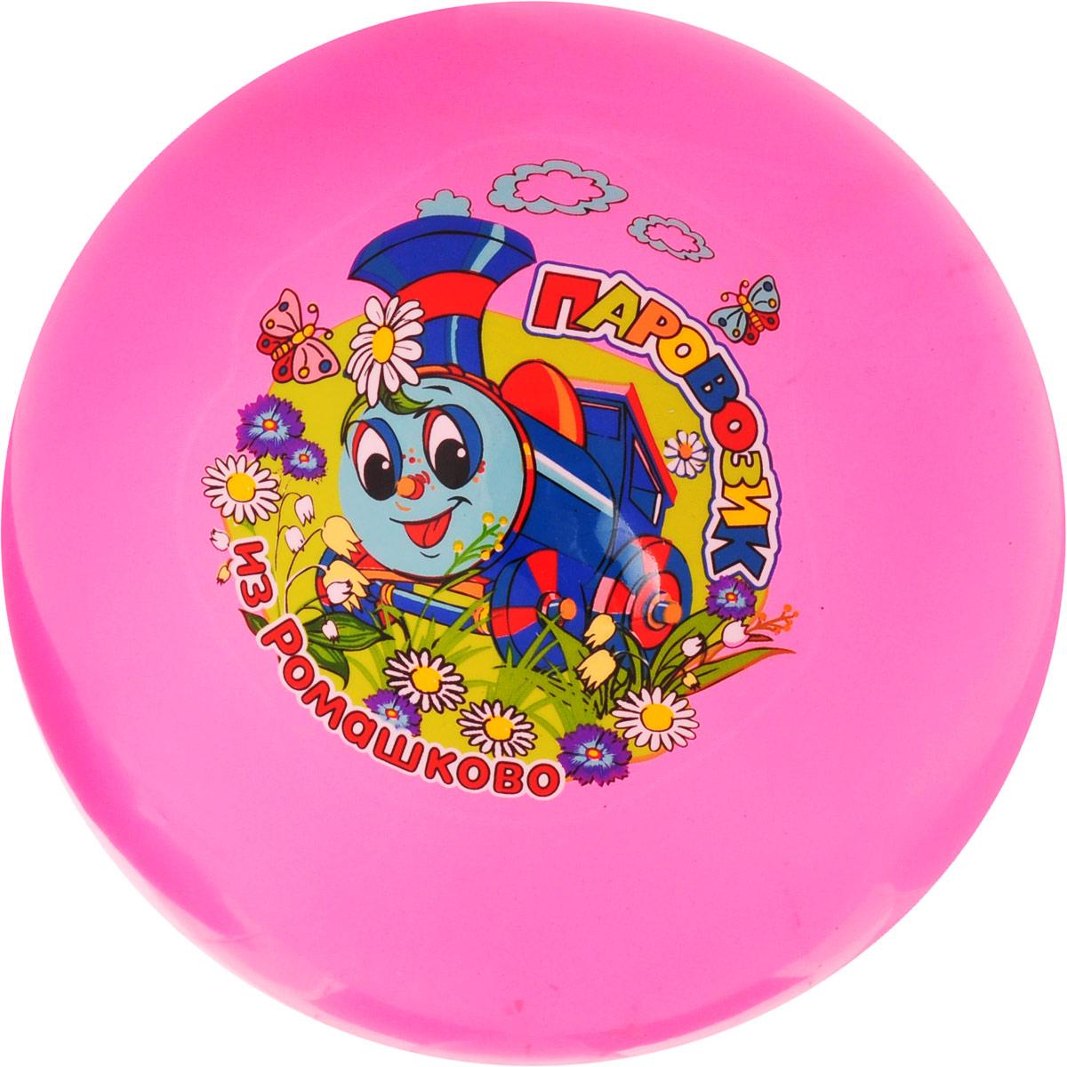 Играем вместе Мяч Паровозик из Ромашково цвет розовый 23 см