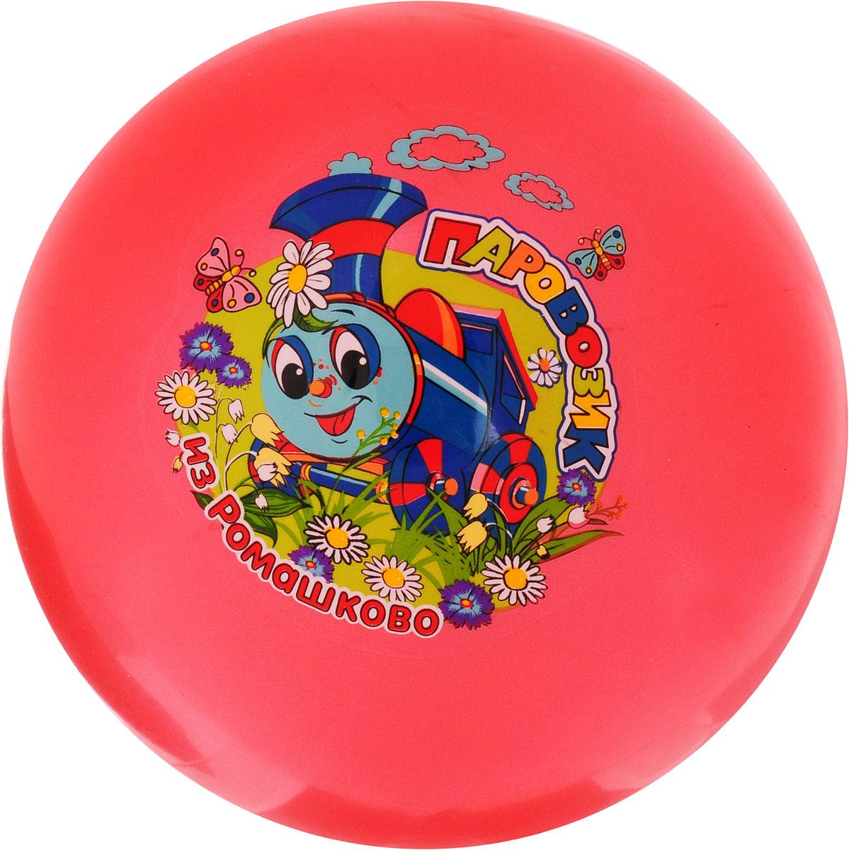 Играем вместе Мяч Паровозик из Ромашково цвет красный 23 см