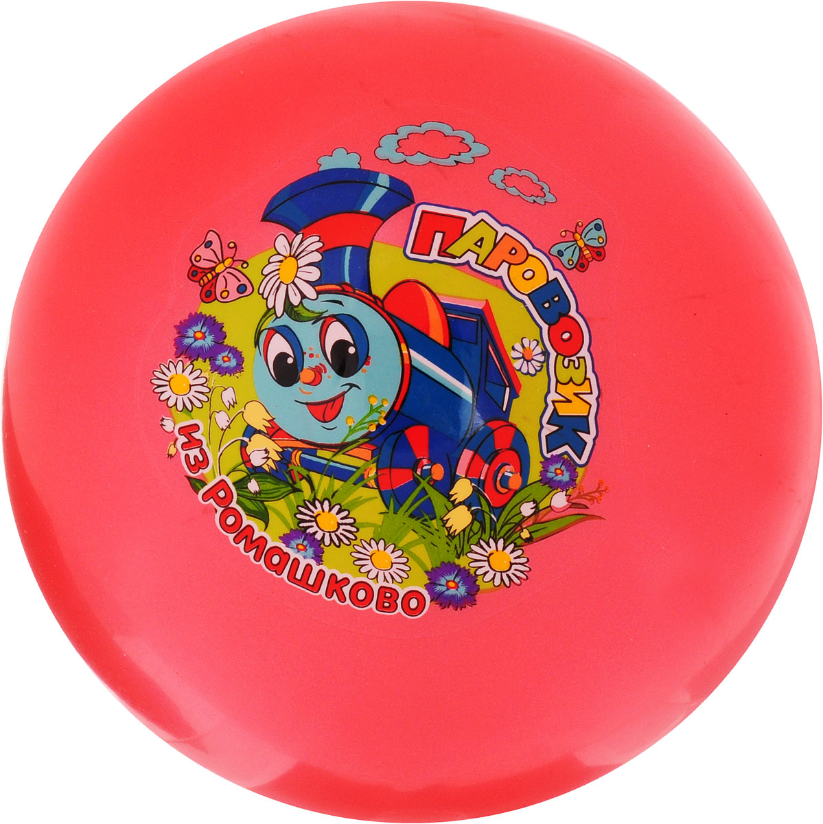 Играем вместе Мяч Паровозик из Ромашково цвет красный 23 см играем вместе мяч русалочка 33 см играем вместе