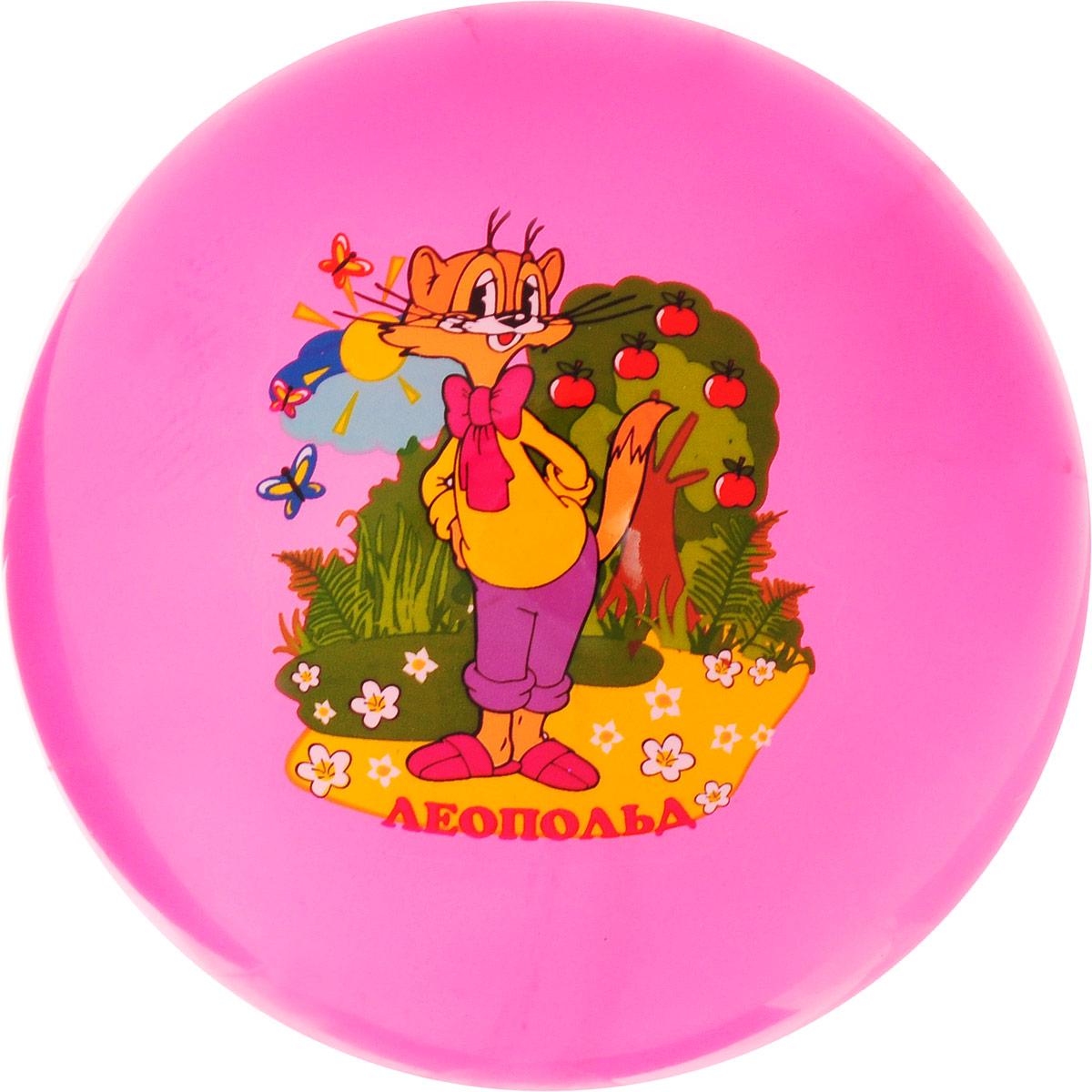 Играем вместе Мяч Кот Леопольд цвет розовый 23 см
