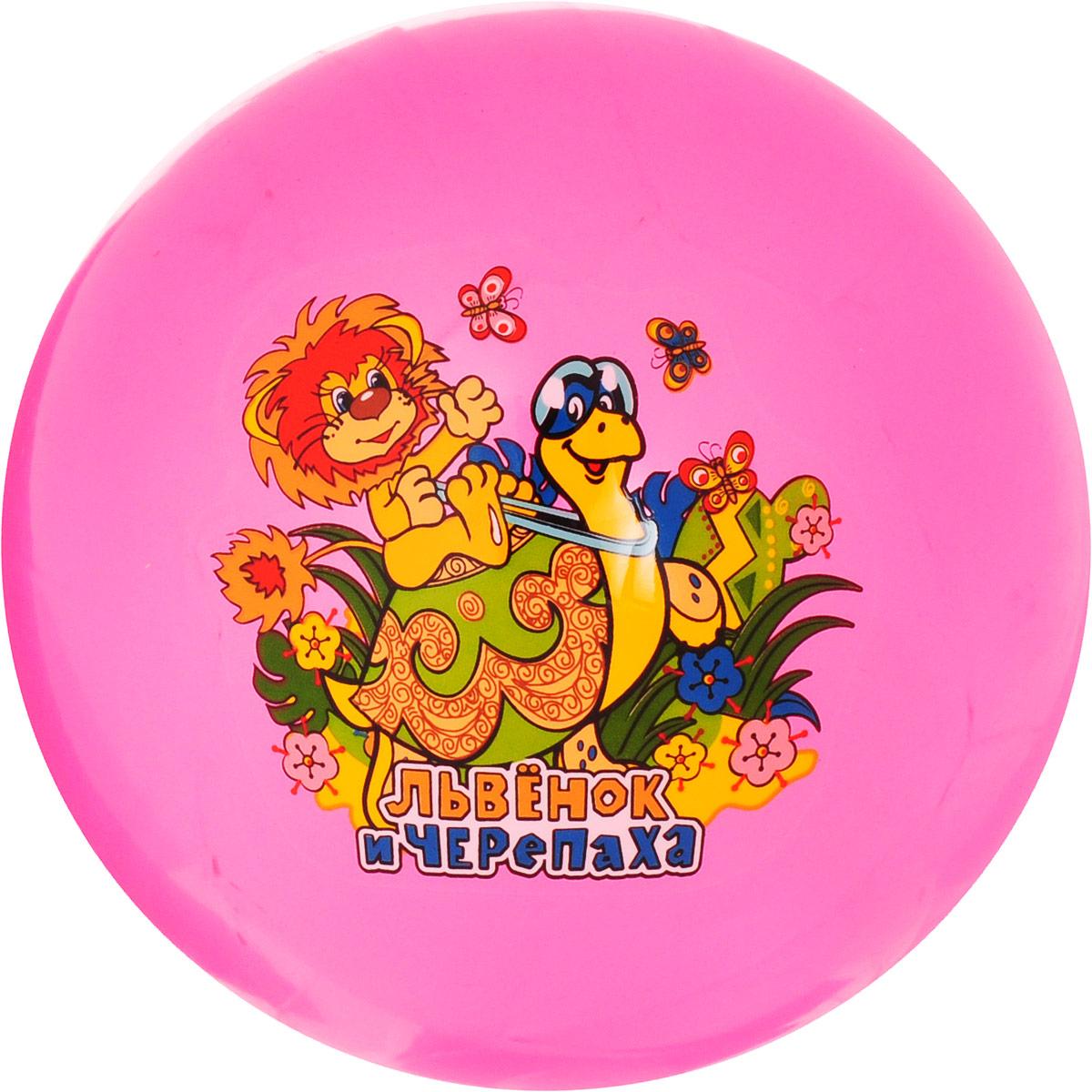 Играем вместе Мяч Львенок и Черепаха цвет розовый 23 см