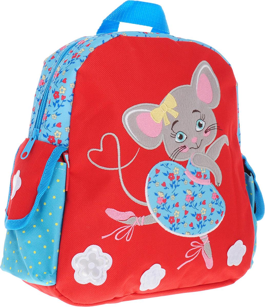 Феникс+ Рюкзак дошкольный Мышка-балерина -  Ранцы и рюкзаки