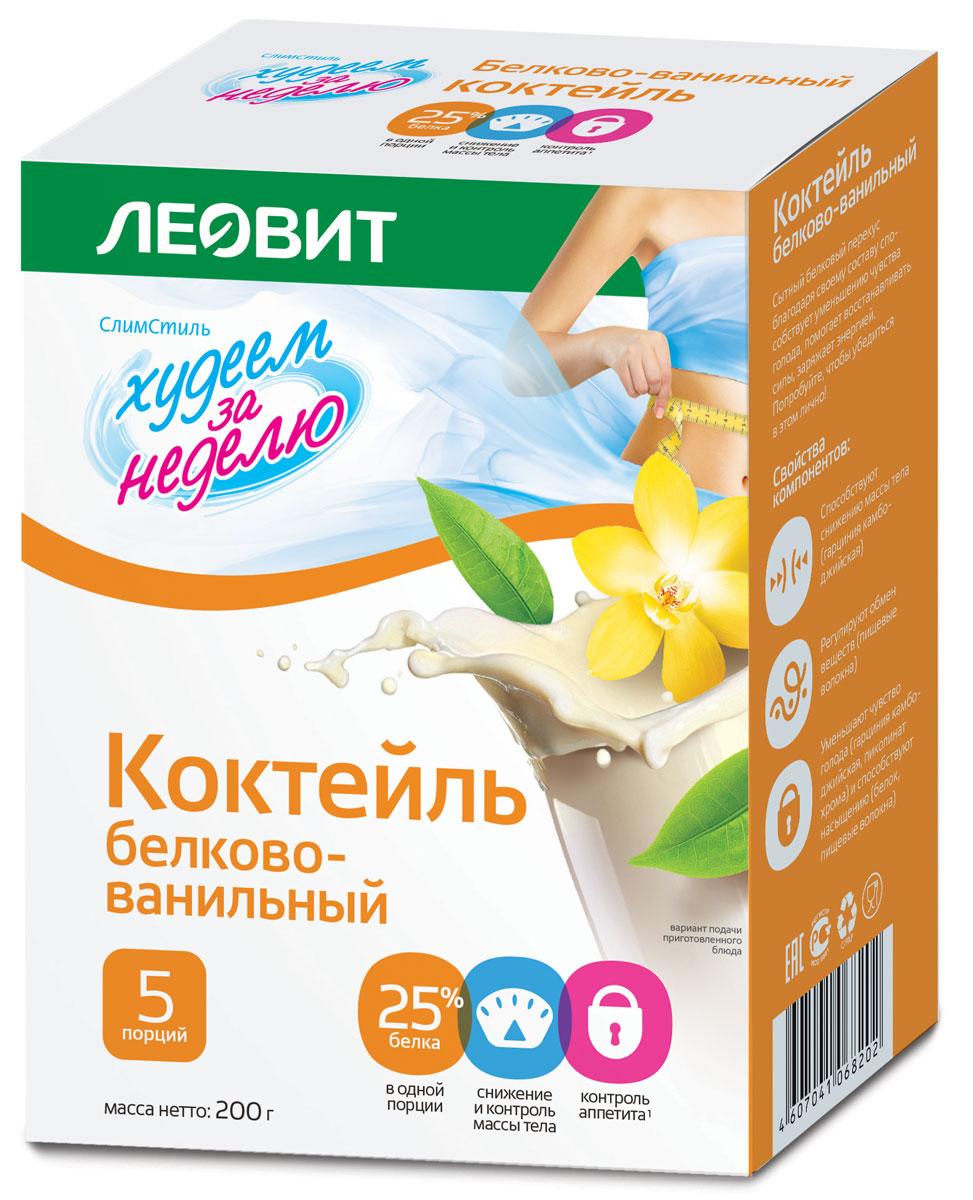 БиоСлимика Коктейль белково-ванильный, 5 пакетов по 40 г с пудовъ кисель молочный ванильный 40 г