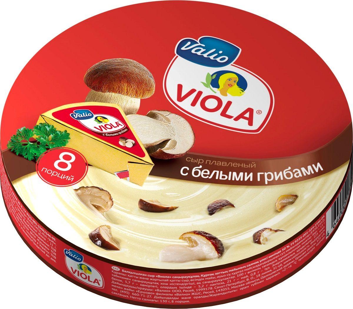 Valio Viola Сыр с белыми грибами, плавленый, 130 г valio малина злаки