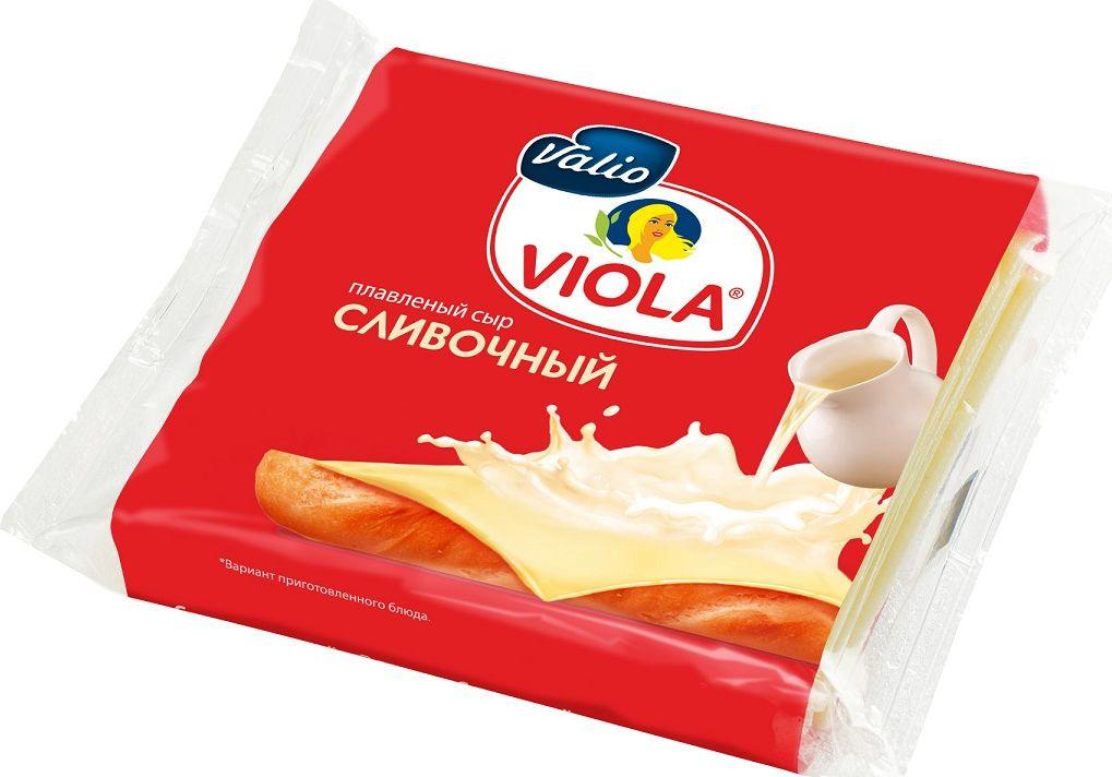 Valio Viola Сыр Сливочный, плавленый, в ломтиках, 140 г903261Сливочный вкус и только лучшие ингредиенты. Плавленый сыр Viola полностью соответствует финским и российским стандартам качества и производится под непосредственным контролем Valio