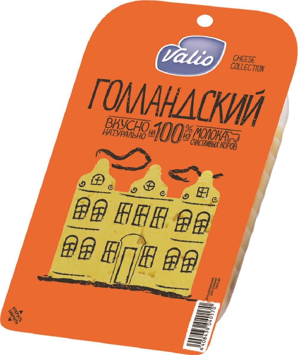 где купить Valio Сыр Голландский, 45%, 140 г по лучшей цене