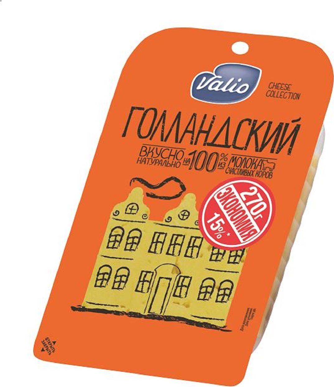Valio Сыр Голландский, 45%, 270 г valio сыр российский 50
