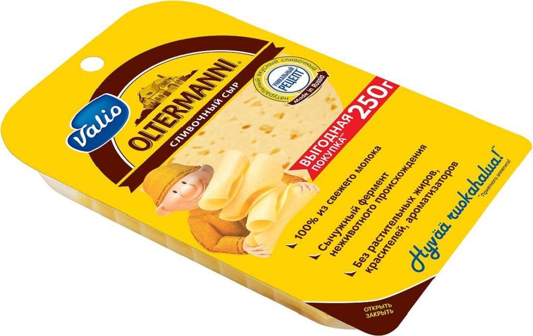 где купить Valio Oltermanni Сыр Сливочный, 45%, 250 г по лучшей цене