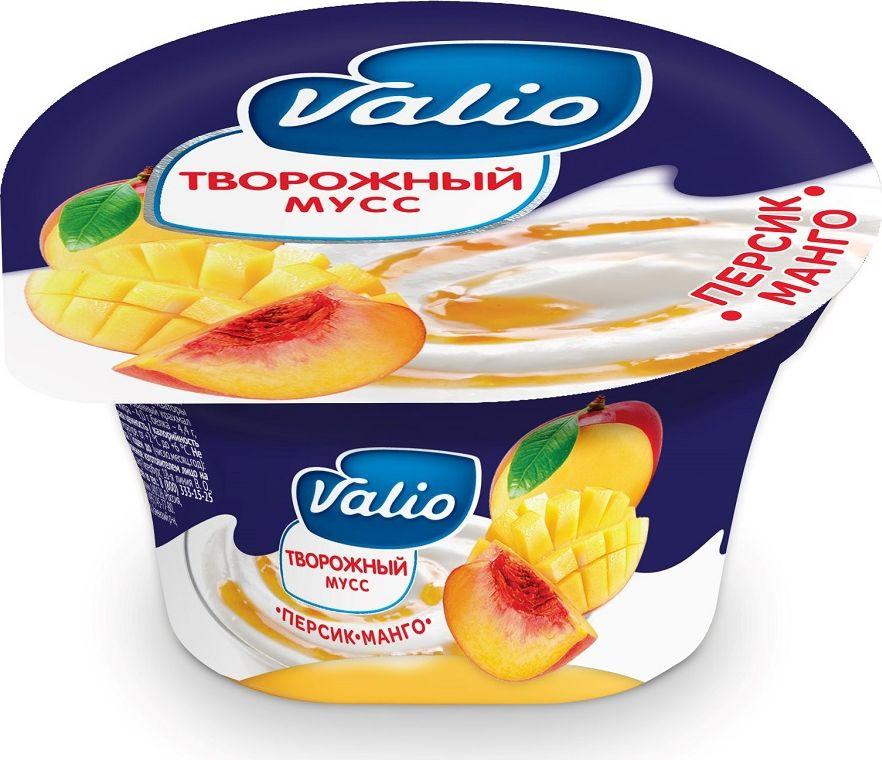 Valio Мусс творожный с персиком и манго, 4%, 110 г907402Муссы Valio производятся из натурального молока, собранного на российских молочных хозяйствах, аттестованных Valio в соответствии с едиными стандартами качества компании.Творожные муссы Valio - это нежные десерты, сочетающие в себе слой нежного, взбитого со сливками творога и слой джема из натуральных фруктов и ягод. Ассортимент творожных десертов представлен четырьмя вкусами - оригинальным вкусом экзотических персика и манго, классическим вкусом вишни, традиционным северным вкусом клубники, земляники и черники. Упаковка продукта выполнена в форме пиалы, с ярким современным дизайном и прозрачными зонами.Пищевая ценность в 100 г продукта: жиров - 4,0 г, белков - 3,8 г, углеводов - 17,9 г (в том числе сахароза 13,4 г).