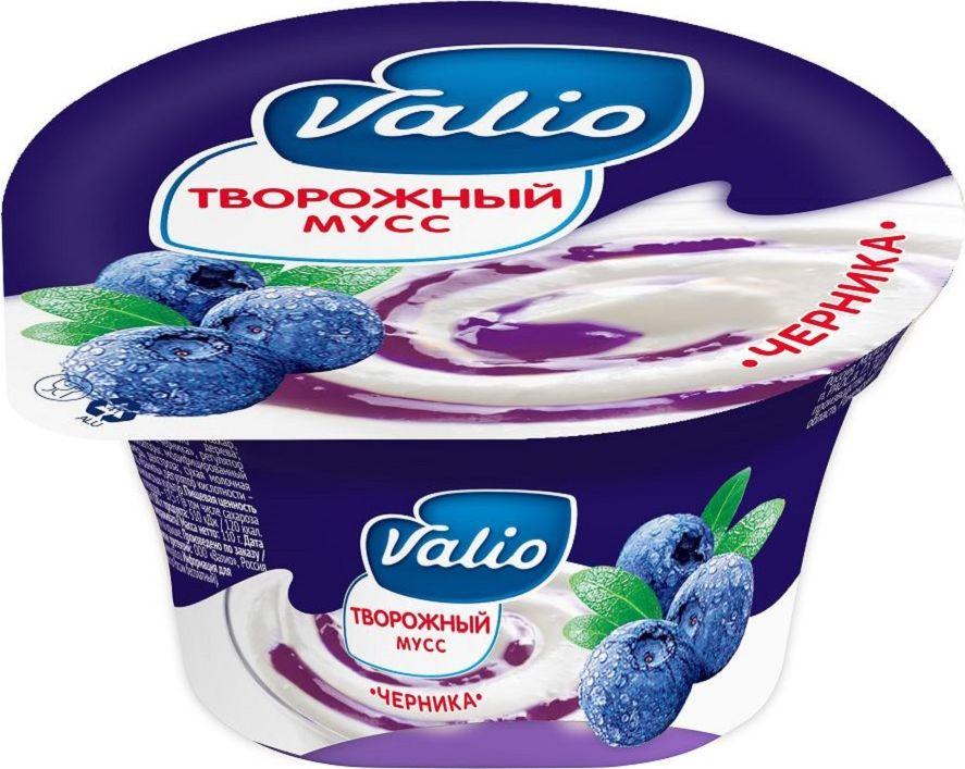 Valio Мусс творожный с черникой, 4%, 110 г907404Муссы Valio производятся из натурального молока, собранного на российских молочных хозяйствах, аттестованных Valio в соответствии с едиными стандартами качества компании. Творожные муссы Valio - это нежные десерты, сочетающие в себе слой нежного, взбитого со сливками творога и слой джема из натуральных фруктов и ягод. Ассортимент творожных десертов представлен четырьмя вкусами - оригинальным вкусом экзотических персика и манго, классическим вкусом вишни, традиционным северным вкусом клубники, земляники и черники. Упаковка продукта выполнена в форме пиалы, с ярким современным дизайном и прозрачными зонами.