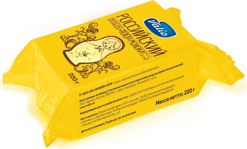 Valio Сыр Российский, 50%, 220 г908001Сырная коллекция Valio – это полутвердые сыры в нарезке, богатые полезными компонентами, содержащимися в натуральном молоке – кальцием и протеином.Без растительных жиров.