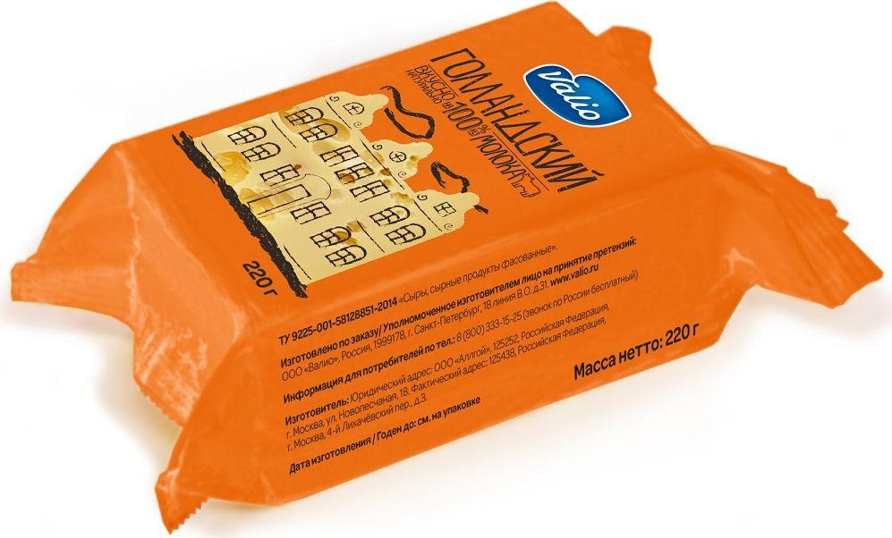 Valio Сыр Голландский, 45%, 220 г908003Сырная коллекция Valio - это полутвердые сыры в нарезке, богатые полезными компонентами, содержащимися в натуральном молоке - кальцием и протеином. Без растительных жиров.Пищевая ценность на 100 г продукта (средние значения): белков - 26,8 г; углеводов – 0 г; жиров – 25,2 г; соли - 2,0 г.