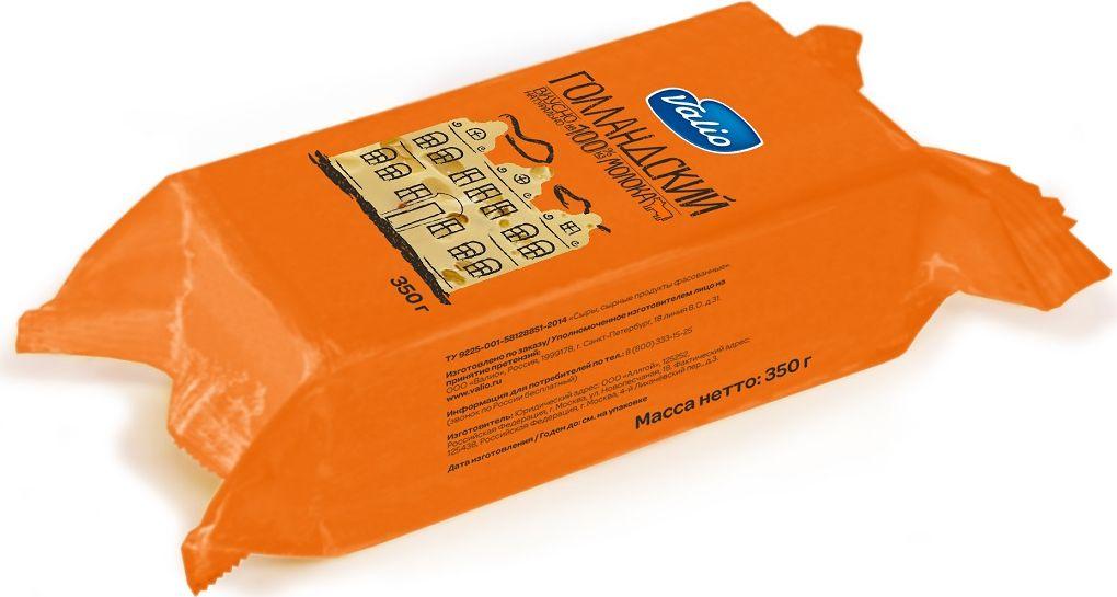 Valio Сыр Голландский, 45%, 350 г908004Сырная коллекция Valio - это полутвердые сыры в нарезке, богатые полезными компонентами, содержащимися в натуральном молоке - кальцием и протеином. Без растительных жиров.Пищевая ценность на 100 г продукта (средние значения): белков - 26,0 г; углеводов: 0 г; жиров: 25,0 г; соли: 1,8 г.
