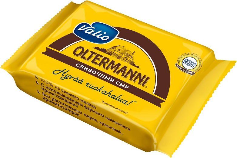 Valio Oltermanni Сыр Сливочный, 45%, 200 г908907Натуральный состав без красителей, ароматизаторов, ГМО и растительных жиров.Сыр Oltermanni богат белками, кальцием и другими полезными компонентами натурального молока.