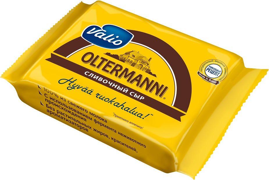 Valio Oltermanni Сыр Сливочный, 45%, 300 г908908Сыр Valio Oltermanni - это уникальный продукт, рецептура которого была разработана совместно финскими специалистами и технологами предприятия-партнера, на основе опыта Valio в производстве сыров высочайшего качества. Сыр для новинки производится из свежего молока на заводе-партнере, аттестованном компанией Valio по единым требованиям и стандартам.Полюбившийся уже не одному поколению россиян сыр Valio Oltermanni относится к полутвердому типу сыров, имеет светло-желтый цвет, умеренно твердую текстуру скружевом из неровных трещинок и глазков. Oltermanni традиционно обладает приятным нежным сливочным вкусом. Он не содержит заменителей молочного жира красителей, ароматизаторов и ГМО, изготавливается с использованием микробиологического фермента (неживотного происхождения), а значит подходит для питания вегетарианцев. Как и всякий натуральный сыр, Oltermanni - это источник кальция и фосфора, которые необходимы для поддержания здоровья костей и нормализации работы головного мозга, а также молочного протеина, который поддерживает работоспособность мышц.По-настоящему нежный сливочный вкус сыра Valio Oltermanni прекрасно подойдет для ежедневного здорового и сбалансированного питания. Valio Oltermanni используют как самостоятельную закуску, а также широко применяют в кулинарии в качестве добавки в различные блюда, в том числе требующие температурной обработки. Этот сыр идеально дополнит сырную тарелку, бутерброды и сэндвичи.Пищевая ценность в 100 г продукта: Энергетическая ценность: 329 ккал Белки: 10 г Жиры: 26 г Углеводы: 25 гВитамины и микроэлементы: Соль: 1,8 г