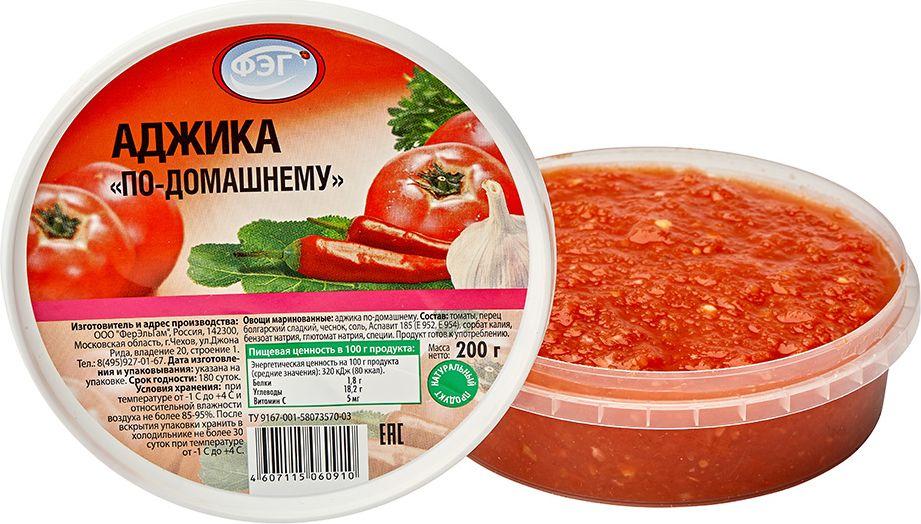 ФЭГ Аджика по-домашнему, 200 г11157Популярное кавказское кушанье - аджика - представляет собой острую ароматную приправу из красного перца, чеснока, соли, сухих и зеленых пряных трав. А удобная фасовка предоставляет прекрасную возможность брать данный соус на природу.Пищевая ценность в 100 г продукта: белки 1,3 г, жиры 0,2 г, углеводы 4,8 г.