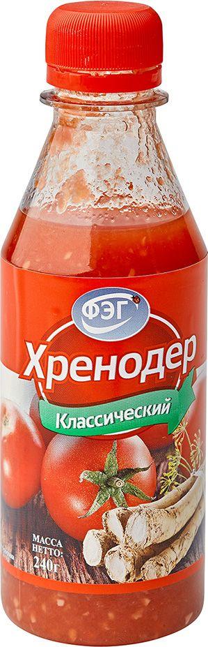 ФЭГ Хренодер Классический, 240 г