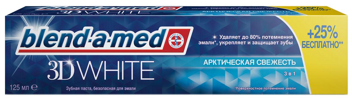Зубная паста Blend-a-med 3D White Арктическая свежесть 125 млBM-81586822Зубные пасты Blend-a-med 3DWhite содержат в себе формулу 3-в-1, обеспечивающую отбеливание, укрепление и защиту отповерхностного потемнения эмали. Безопасная для эмали формула мягко удаляет до 80 % поверхностного потемнения эмали, делая улыбку красивой и белоснежной. Зубные пасты Blend-a-med 3D White обогащены формулой, содержащейфторид натрия, который способствует восполнению минералов зубной эмали и укреплению зубов. Формула зубных паст Blend-a-med 3D White создает на зубах слой, защищающий от появления поверхностного потемнения эмали. Длительная прохладная свежесть.Уважаемые клиенты!Обращаем ваше внимание на возможные изменения в дизайне упаковки. Качественные характеристики товара остаются неизменными. Поставка осуществляется в зависимости от наличия на складе.