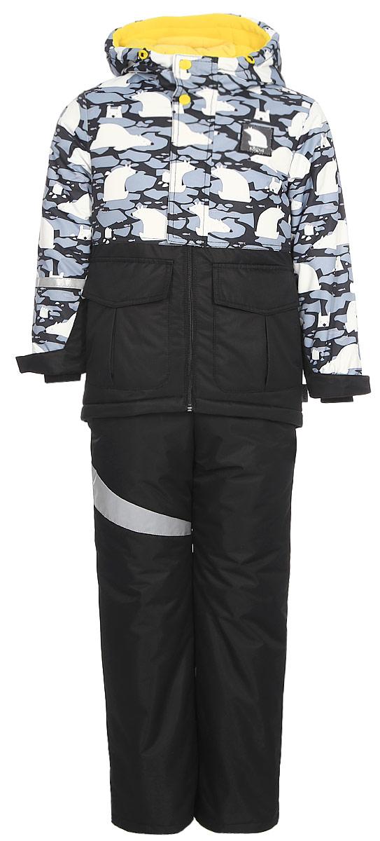 Комплект верхней одежды для мальчика Boom!: куртка, брюки, цвет: черный. 70485_BOB_вар.1. Размер 110, 5-6 лет70485_BOB_вар.1Комплект для мальчика Boom! включает в себя куртку и брюки. Куртка с длинными рукавами и капюшоном выполнена из прочного полиэстера и имеет подкладку из полиэстера и флиса.Теплые брюки на талии дополнены широкой эластичной резинкой. Комплект дополнен светоотражающими элементами.