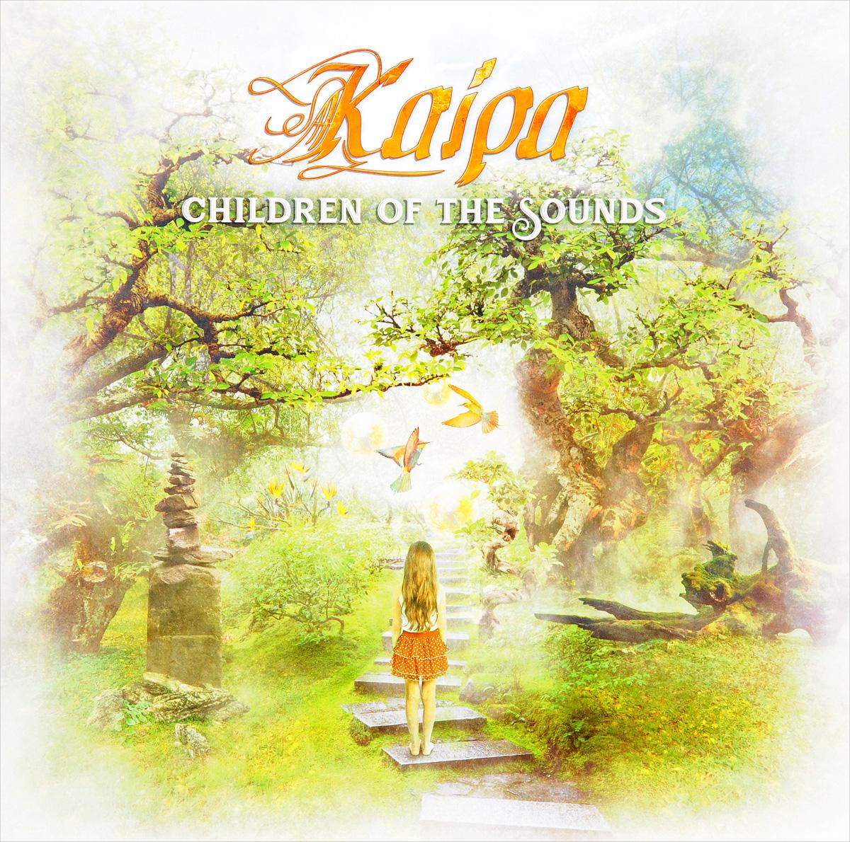 Kaipa Kaipa. Children Of The Sounds (2 LP + CD) lp cd сборник delirium