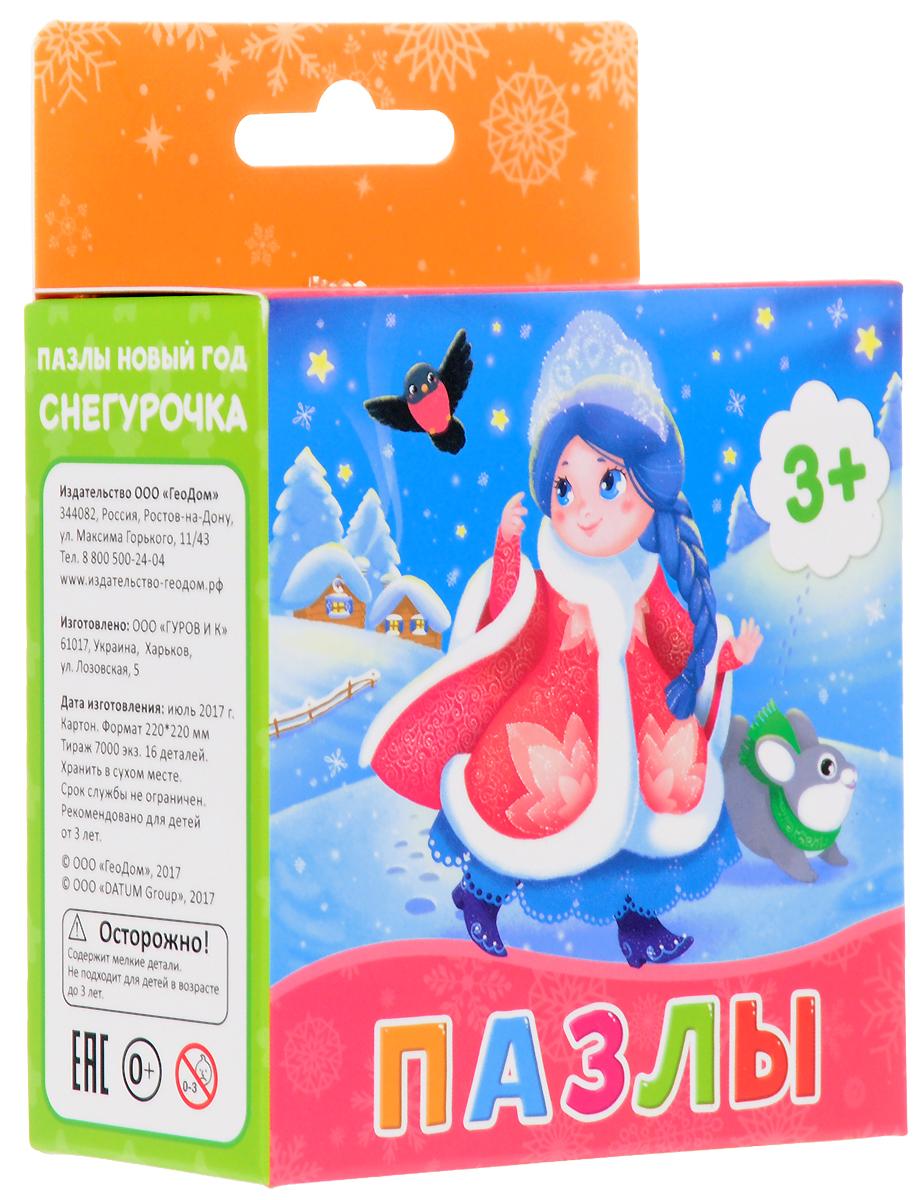 ГеоДом Пазл для малышей Снегурочка