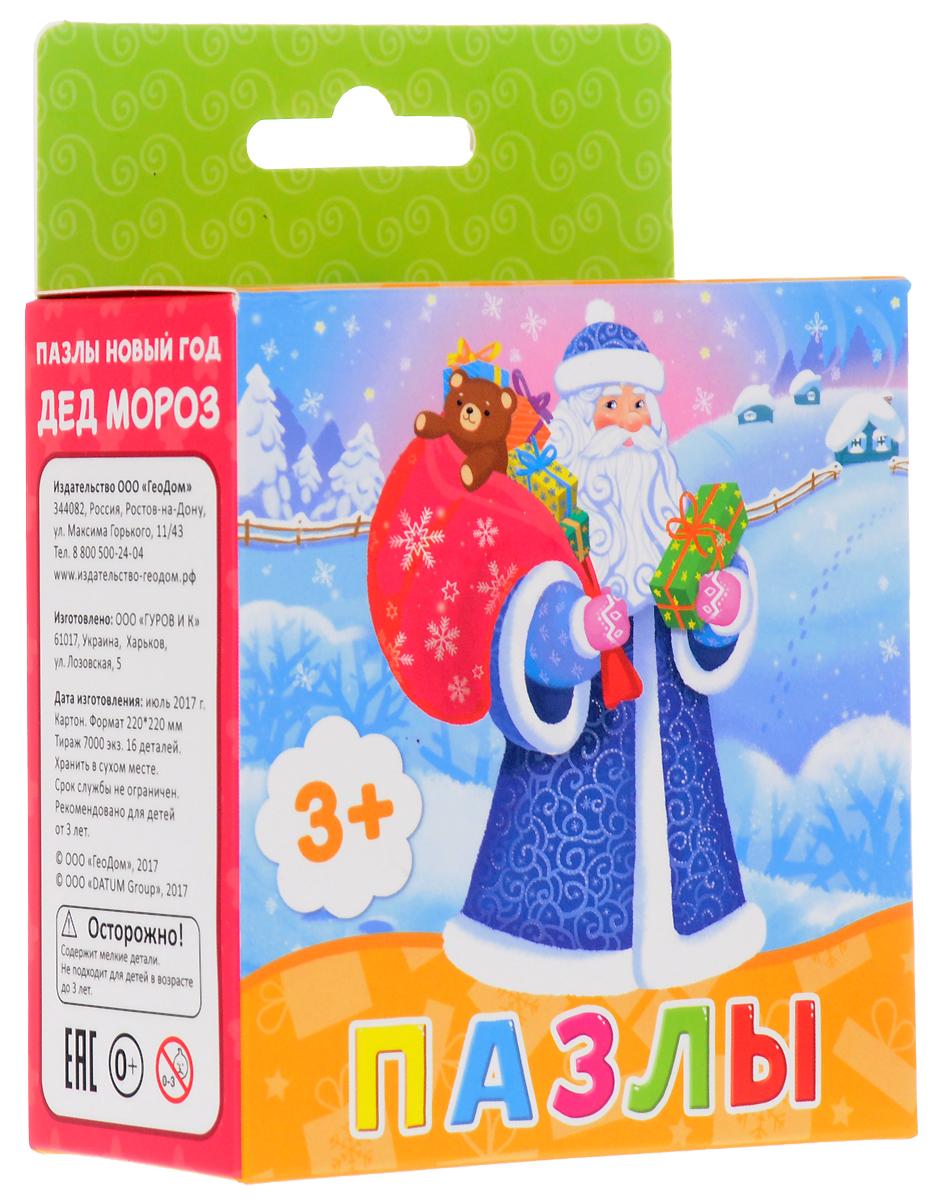 ГеоДом Пазл для малышей Дед Мороз