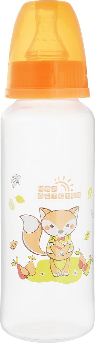 Мир детства Бутылочка с силиконовой соской от 0 месяцев цвет оранжевый 250 мл