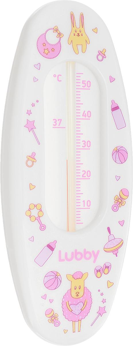 Lubby Термометр в ванную Малыши и малышки цвет розовый15841_розовый, овцаТермометр Lubby Малыши и малышки жидкостной прямого считывания предназначен для определения температуры воды в ванной. Термометр позволяет определить температуру воды, обеспечивающую комфортное купание ребенка.