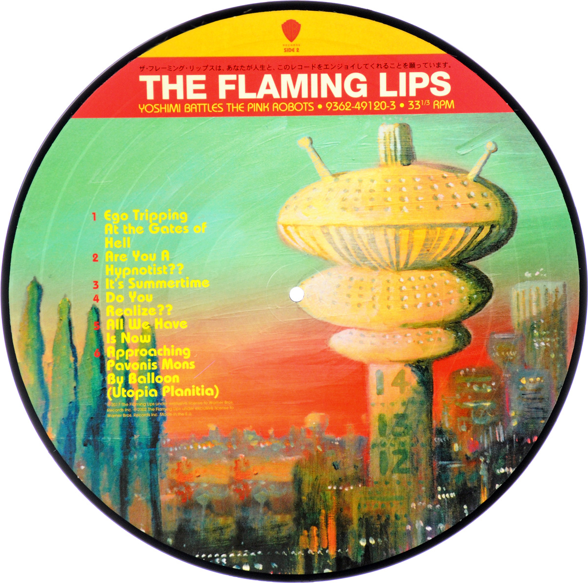 Zakazat.ru The Flaming Lips. Yoshimi Battles The Pink Robots. Picture Vinyl (LP)