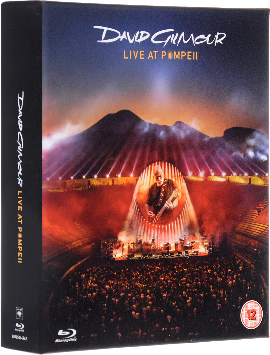 Дэвид Гилмор David Gilmour. Live At Pompeii. Deluxe Edition (2 CD + 2 Blu-ray)