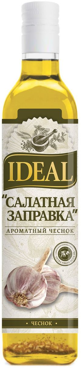 Ideal салатная заправка ароматный чеснок, 250 мл ideal id005awfxw69 ideal
