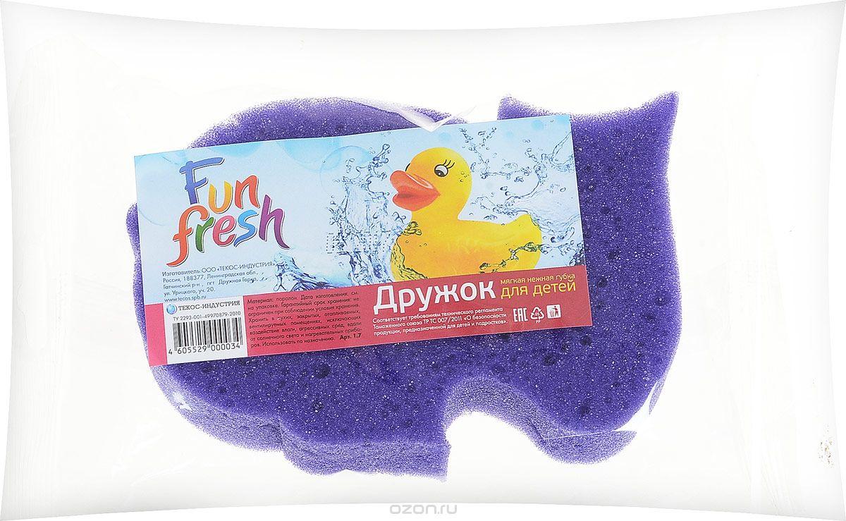 Fun Fresh Губка детская Дружок. Рыбка, цвет: фиолетовый1.7_фиолетовый/рыбкаДетская губка для тела Fun Fresh Дружок. Рыбка, выполненная из поролона, подходит для нежной и чувствительной кожи ребенка. Она поможет бережно и тщательно ухаживать за детской кожей, превращая процесс купания в увлекательную игру, ведь она выполнена в форме рыбки.