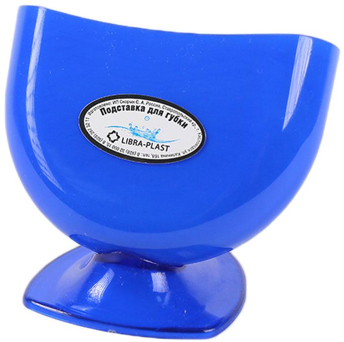 Подставка для губки Libra Plast. LP0037LP0037Подставка для губки Либра Пласт выполнена из первоклассного стойкого пластика и прекрасно подходит для хранения губки, проволочной мочалки, моющего средства и тому подобного