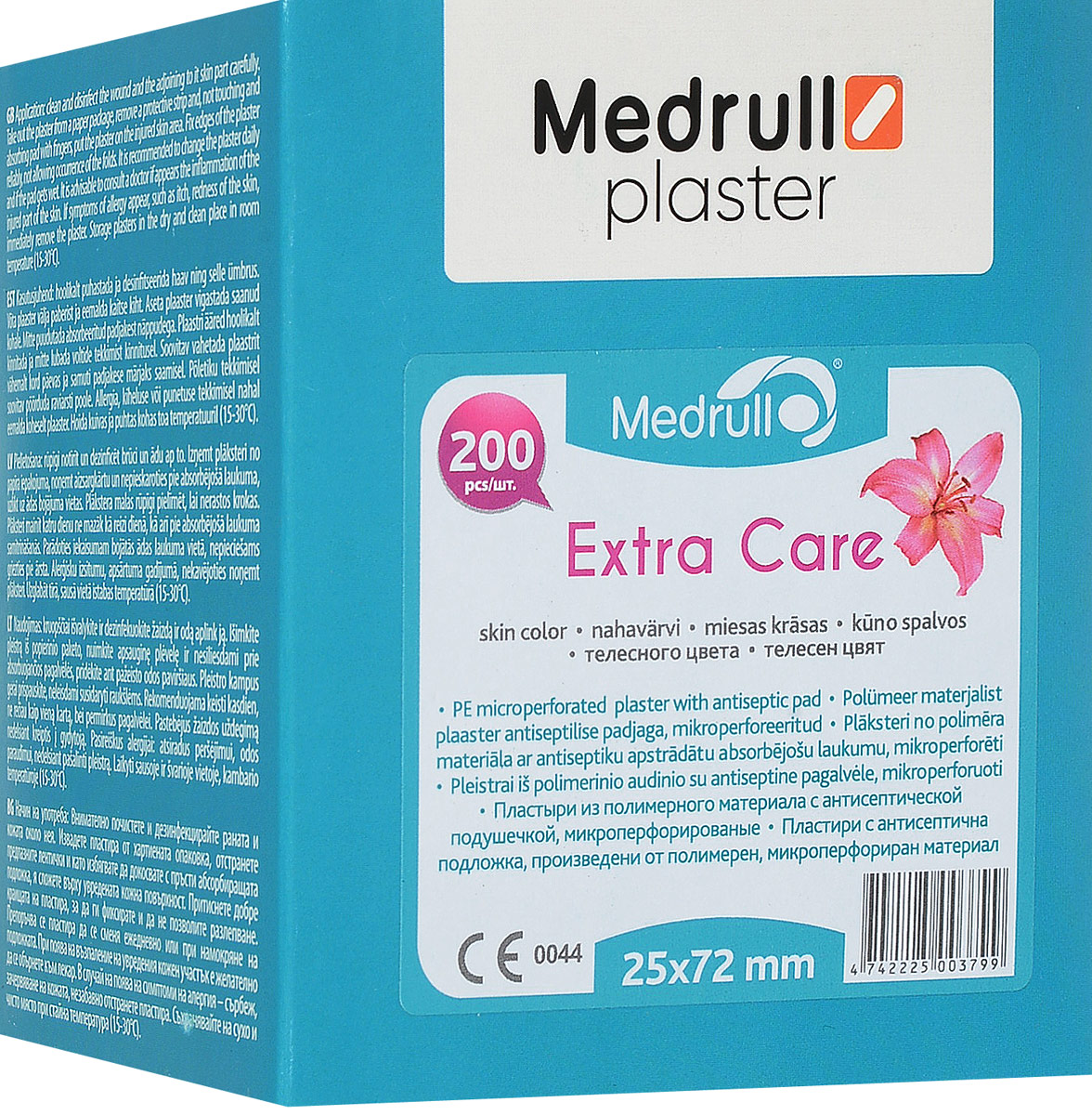 Medrull Набор пластырей  Extra Care , 2,5x7,2 см, №200