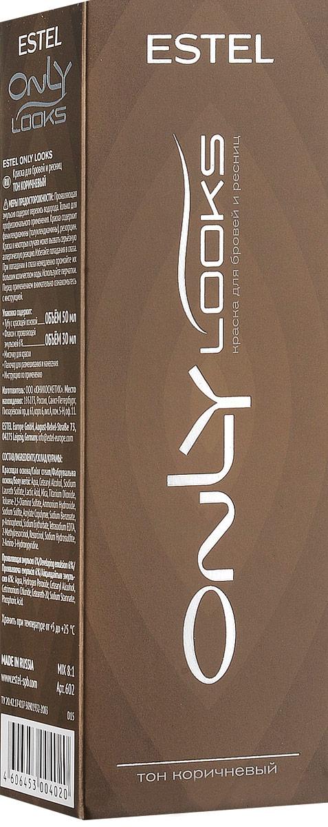 Estel Only Looks Краска для бровей и ресниц Тон коричневый 50 мл + 30 мл602Специальная краска Estel Only looks благоприятна для чувствительной кожи вокруг глаз.Не содержит парфюмерных масел. Имеет мягкую, удобную в обращении консистенцию и нейтральную величину pH.Полученный оттенок держится около 3-4 недель.Одной упаковки краски хватит для многократного использования в течение примерно 1 года.В комплект краски входят:туба с крем-краской, 50 млфлакон с проявляющей эмульсией, 30 млмисочка для краски,лопаточка для размешивания и нанесения,защитные листочки для век,инструкция по применению.Уважаемые клиенты! Обращаем ваше внимание на возможные изменения в дизайне упаковки. Качественные характеристики товара остаются неизменными. Поставка осуществляется в зависимости от наличия на складе.
