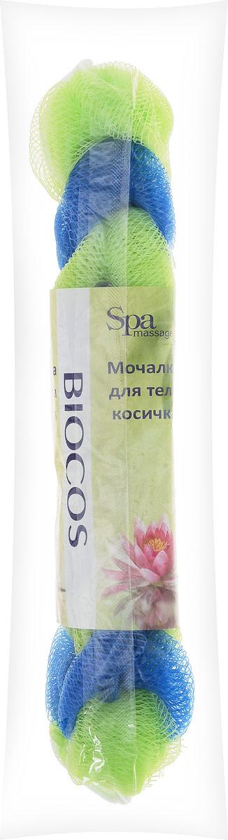BioCos Мочалка для тела Косичка, цвет: синий, салатовый5955_синий, салатовыйМочалка для тела BioCos Косичка обладает тонизирующим эффектом. Подходит для ежедневного применения. Деликатно и нежно очищает кожу, легко вспенивает даже небольшое количество геля или мыла. Обладает приятным отшелушивающим эффектом, мочалка массирует кожу, снимая усталость и напряжение. Служит долго, сохраняя свою первоначальную форму.Перед использованием размочить в горячей воде. После применения тщательно промыть под струей воды и высушить.Состав: безузловая сетка.