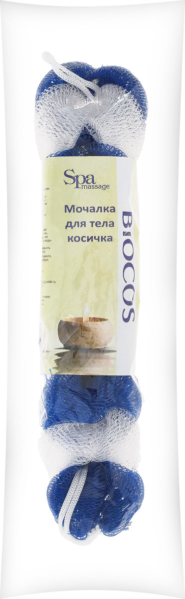 BioCos Мочалка для тела Косичка, цвет: синий, белый5955_синий, белыйМочалка для тела BioCos Косичка обладает тонизирующим эффектом. Подходит для ежедневного применения. Деликатно и нежно очищает кожу, легко вспенивает даже небольшое количество геля или мыла. Обладает приятным отшелушивающим эффектом, мочалка массирует кожу, снимая усталость и напряжение. Служит долго, сохраняя свою первоначальную форму.Перед использованием размочить в горячей воде. После применения тщательно промыть под струей воды и высушить.Состав: безузловая сетка.
