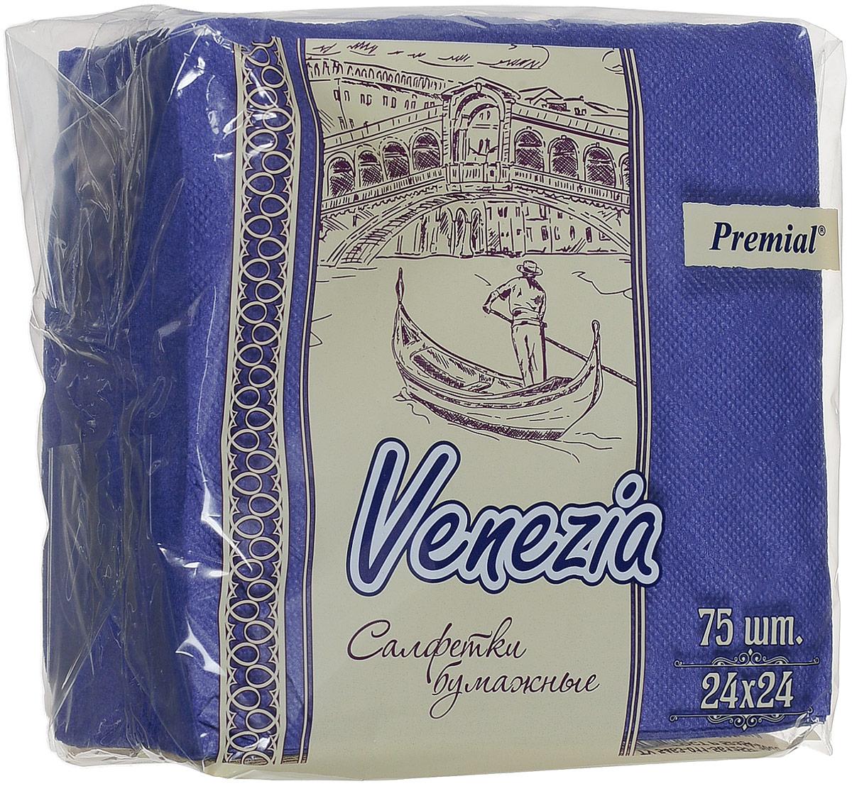Premial Venezia Салфетки декоративные однослойные цветные, 75 шт цвет: синий0910-2138_синийPremial Venezia Салфетки декоративные однослойные цветные, 75 шт цвет: синий