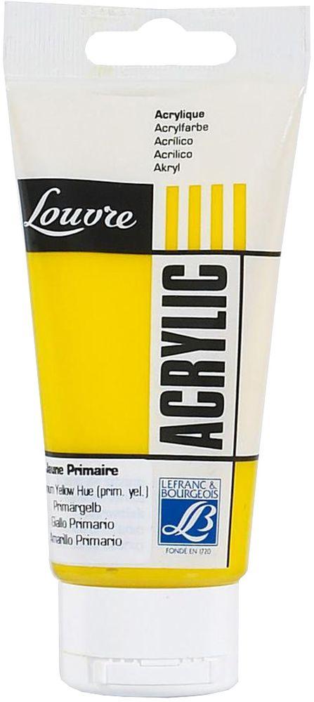 Краска акриловая Lefranc & Bourgeois Louvre, цвет: желтый кадмий (153), 80 млLF806755Художественные акриловые краски Louvre - это высококачественная краска. Подходит для работы по холсту, бумаге, картону, дереву. Идеально смешиваются между собой, при этом получается чистый цвет, благодаря высокой концентрации пигмента. Водорастворимы.