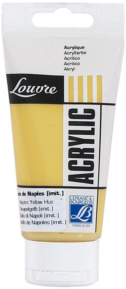Краска акриловая Lefranc & Bourgeois Louvre, цвет: неаполитанский желтый (190), 80 млMDL4363Художественные акриловые краски Louvre - это высококачественная краска. Подходит для работы по холсту, бумаге, картону, дереву. Идеально смешиваются между собой, при этом получается чистый цвет, благодаря высокой концентрации пигмента. Водорастворимы.
