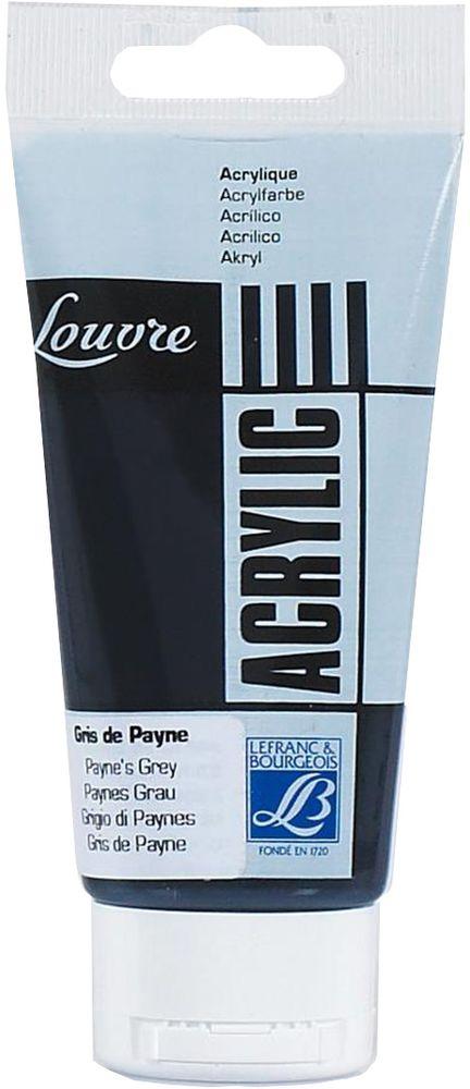 """Краска акриловая Lefranc & Bourgeois """"Louvre"""", цвет: серый пейн (261), 80 мл"""