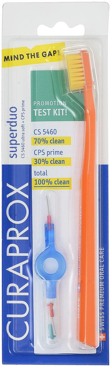 Curaprox Гигиенический набор Superduo: щетка CS5460 3 ершика CPS 06, 07, 08, держатель UHS 409, цвет оранжевый - Товары для гигиены