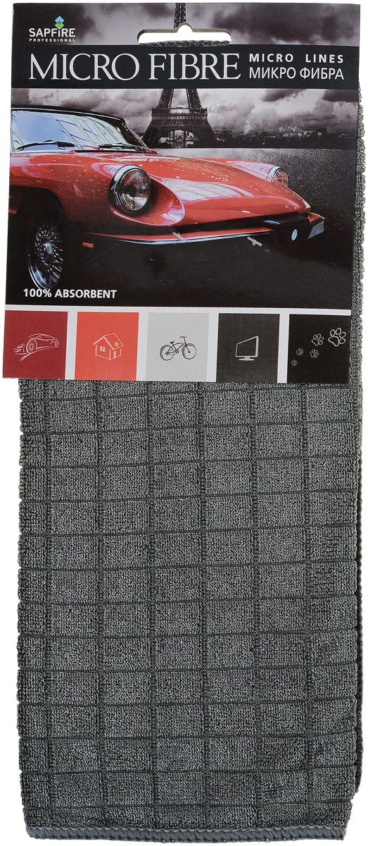 Салфетка для мытья и полировки автомобиля Sapfire Micro Lines, цвет: серый, 30 х 40 см3005-SFM_серыйСалфетка Sapfire Micro Lines выполнена из высококачественной микрофибры (85% полиэстер, 15% полиамид). Микрофибровое полотно удаляет грязь с поверхности намного эффективнее, быстрее и значительно более бережно в сравнении с обычной тканью, что существенно снижает время на проведение уборки, поскольку отсутствует необходимость протирать одно и то же место дважды. Использовать салфетку можно для чистки как наружных, так и внутренних поверхностей автомобиля. Используя подобную мягкую ткань, можно проникнуть даже в самые труднодоступные места и эффективно очистить от пыли и бактерий все поверхности. Микрофибра устойчива к истиранию, ее можно быстро вернуть к первоначальному виду с помощью машинной стирки при малом количестве моющих средств.