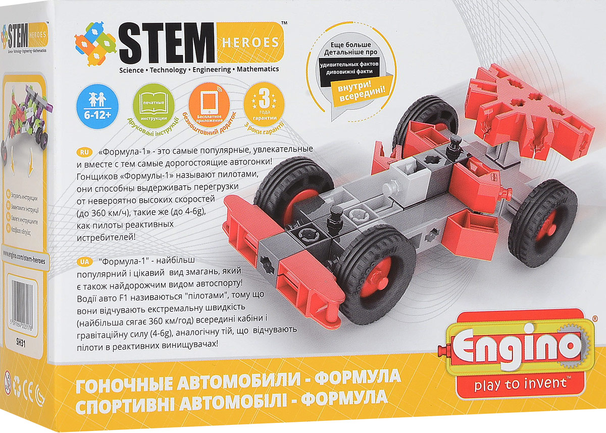 Engino Конструктор Stem Heroes Скоростные механизмы Формула 40 элементов